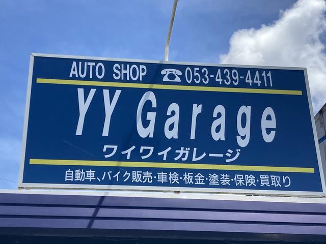 [静岡県]T・Yガレージ