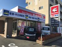 カーセブン浜松葵町店