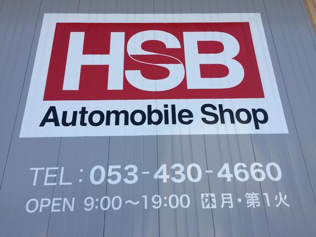 株式会社H・S・Bの店舗画像