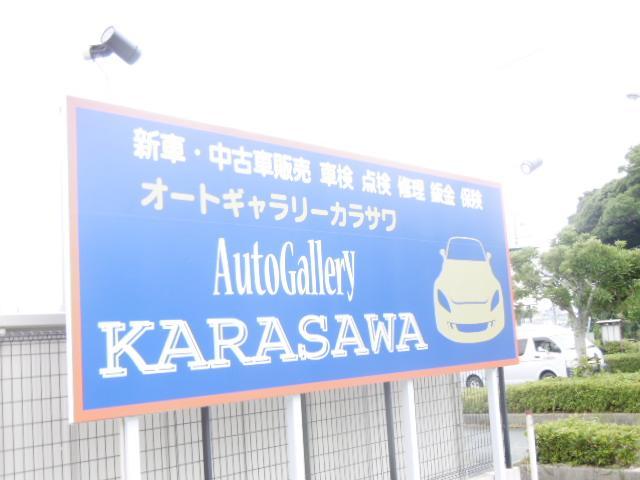 Auto Gallery KARASAWAの店舗画像