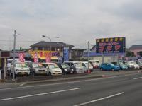 有限会社カーセンター小島