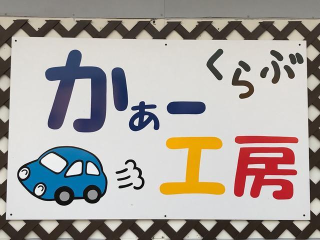 [静岡県]かぁー工房