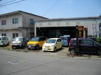 遠藤自動車