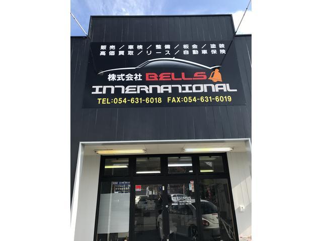 株式会社BELLSインターナショナルです。よろしくお願いします。