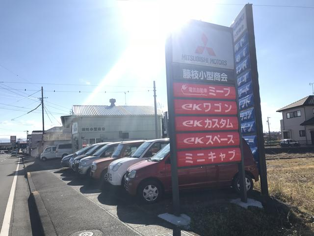 藤枝小型商会の店舗画像