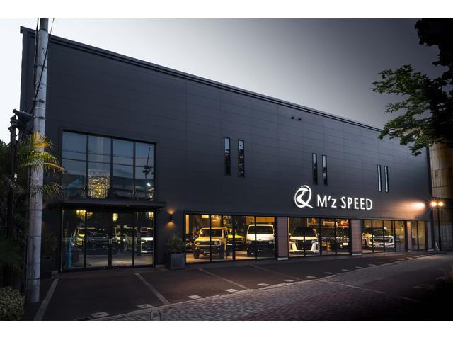 エムズスピード大阪 株式会社マツモト自動車(1枚目)