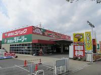 (株)ひまわりコーポレーション 軽未使用車専門店