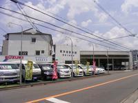 宮本自動車株式会社