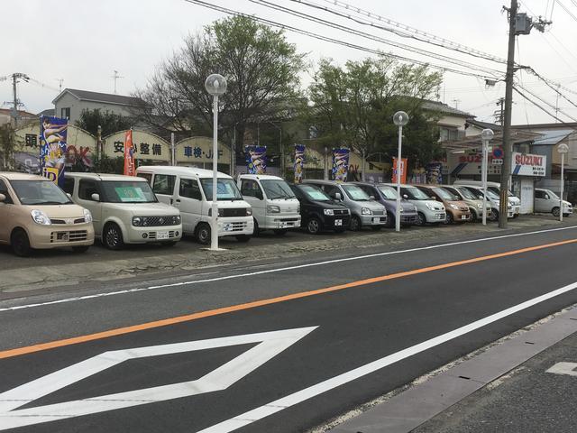 [大阪府]藤オートセンター