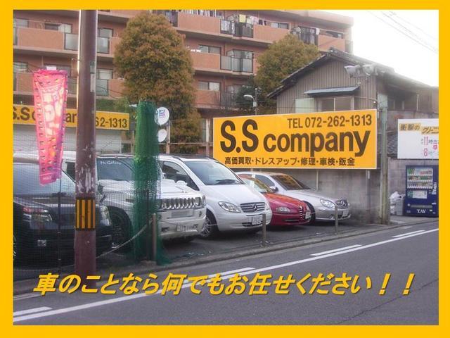 [大阪府](有)S.Sカンパニー
