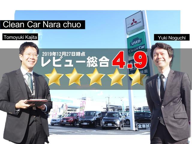[奈良県]奈良中央三菱自動車販売(株) クリ-ンカー奈良中央