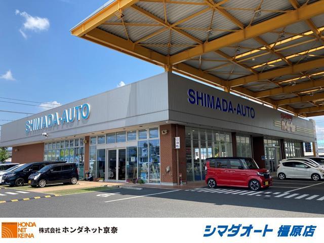 (株)ホンダネットナラ シマダオート 橿原店の店舗画像