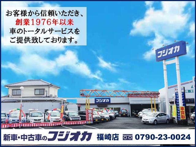 [兵庫県]株式会社 新車・中古車のフジオカ 福崎店