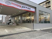 トヨタカローラ南海株式会社新喜連プラザ