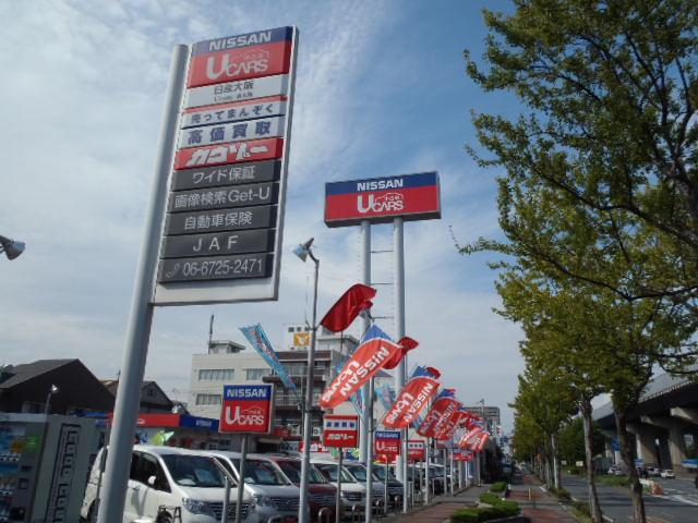 [大阪府]日産大阪販売株式会社  UCARS東大阪