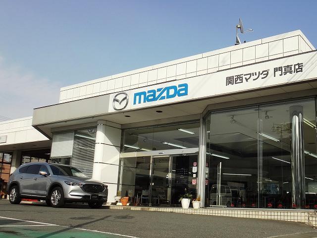 株式会社 関西マツダ 門真ユーカーランドの店舗画像