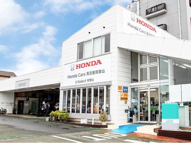 ホンダオートテラス和歌山 (株)ホンダ四輪販売南近畿の店舗画像