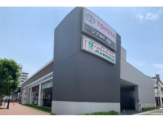 ネッツトヨタゾナ神戸(株) 兵庫店(2枚目)