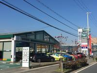 神戸トヨペット(株) THE GARAGE 中地南