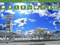 兵庫トヨタ自動車(株) トヨタマイカーランド加古川