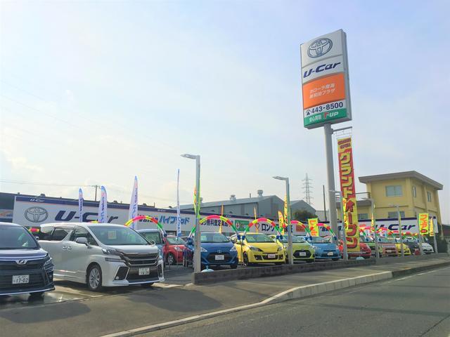[大阪府]トヨタカローラ南海株式会社深井プラザ