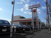 トヨタカローラ新大阪(株)U−Car高槻店