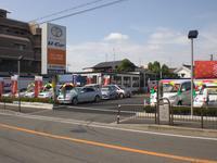 トヨタカローラ新大阪(株)U−Car桜塚店