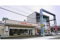 ウジタオートサロン ヤナセ販売協力店