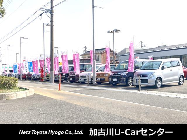 [兵庫県]ネッツトヨタ兵庫(株)加古川U−Carセンター