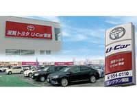 滋賀トヨタ自動車(株) U−Car栗東