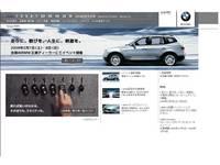 KobeBMW BMW Premium Selection 加古川