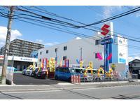 (株)スズキ自販近畿八尾センター