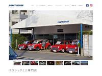 整備工場直営 BMWミニ専門店/ローバーミニ専門店 CRAFT HOUSE