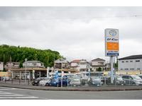 トヨタカローラ京都(株)        八幡マイカーセンター