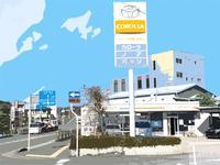 トヨタカローラ京都(株)        福知山マイカーセンター