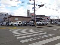 Car Shop OZ