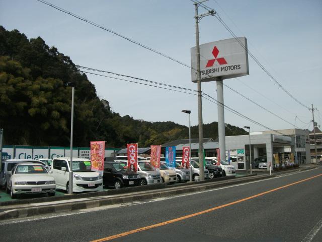 [京都府]京都三菱自動車販売(株) クリーンカー舞鶴