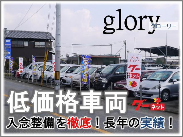 [兵庫県]glory