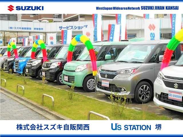 株式会社スズキ自販関西 堺営業所の店舗画像