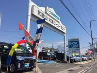 (株)和歌山マツダ 大浦店