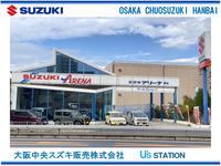 大阪中央スズキ販売 中古車センター