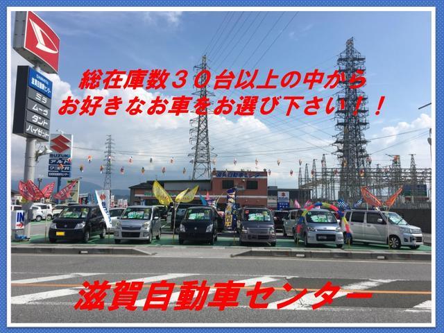 [滋賀県](有)滋賀自動車センター