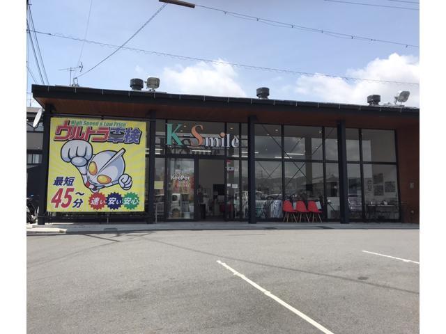 軽39.8万円!専門店 モータスの店舗画像