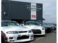 AUTO SPORTS RABBIT スカイラインGT−R/フェアレディZ専門店