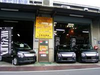 (株)進光自動車 Beam's