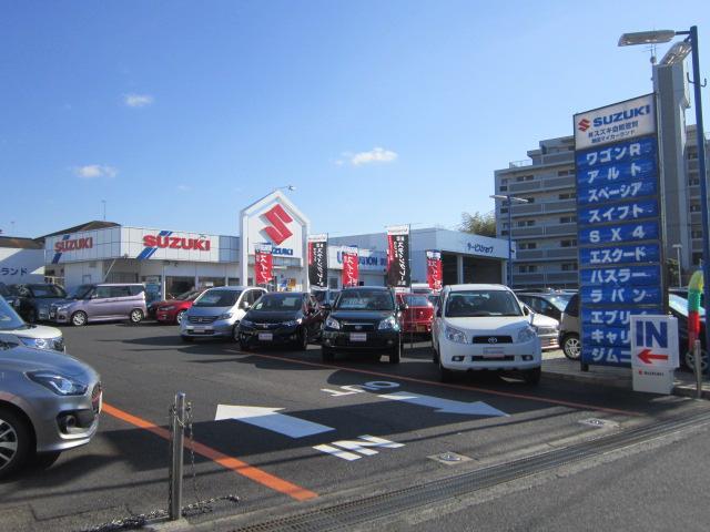 (株)スズキ自販滋賀 瀬田マイカーランドの店舗画像