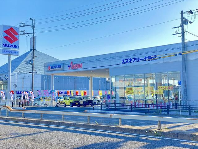 (株)スズキ自販滋賀 スズキアリーナ長浜