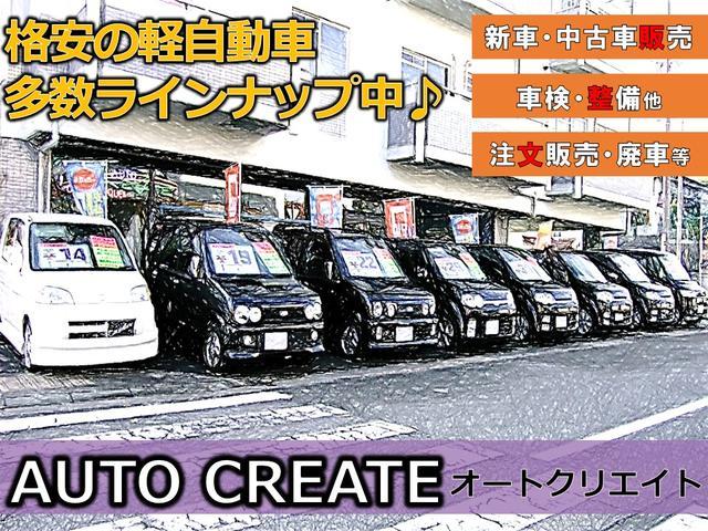 [兵庫県]AUTO CREATE オートクリエイト