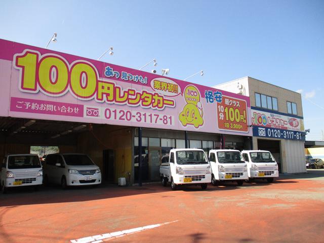 [和歌山県]カーベル和歌山インター店