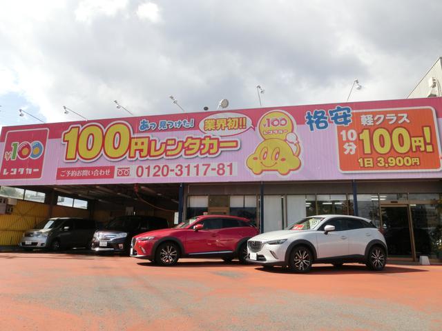 阪和道、「和歌山IC」を降りて和歌山市内方面に3分。大きな展示場に並んだキレイな車両が見えてきます♪